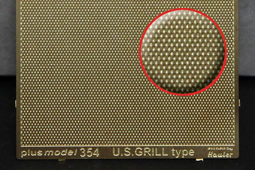 World War II US Grill Engraved Plate