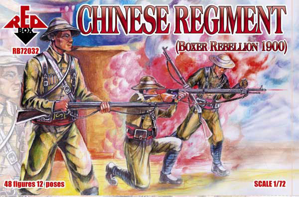 Chinese Regiment, Boxer Rebellion 1900