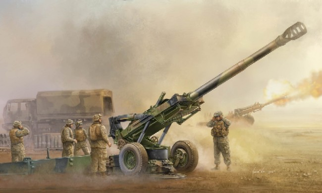 M198 Medium Towed Howitzer (Late Version)
