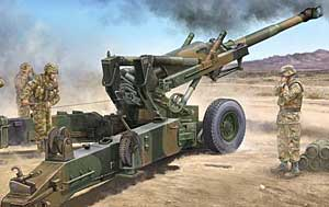 M198 155mm Medium Towed Howitzer