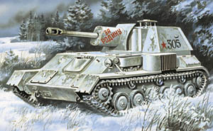 SU-76 Soviet Self-Propelled Gun