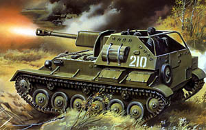 SU-76M Soviet Self-Propelled Gun