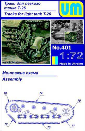 T26 Soviet Light Tank Tracks