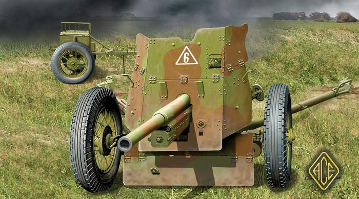 Soviet 45mm Anti-Tank Gun Model 1937