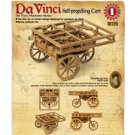 Self Propelled Cart >> Michigan Toy Soldier Company Academy Models Davinci Self