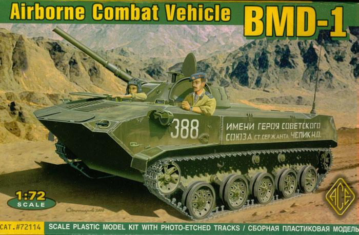 Soviet BMD1 Airborne Combat Vehicle