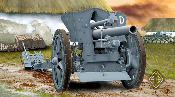 WWII German leFH18/18M 105mm Field Howitzer