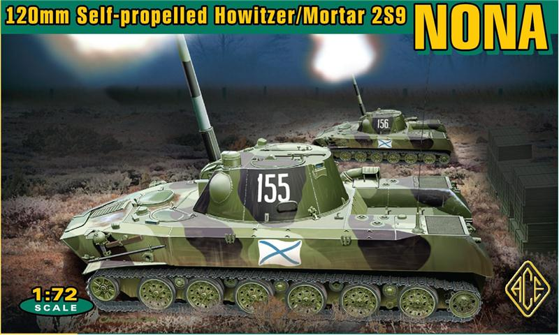 Soviet Mortar 2S9 Nona Tank w/120mm Self-Propelled Howitzer