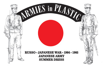 Russo-Japanese War 1904 - 1905 - Japanese Army - Summer Dress