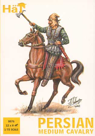 Ancient Persian Medium Cavalry