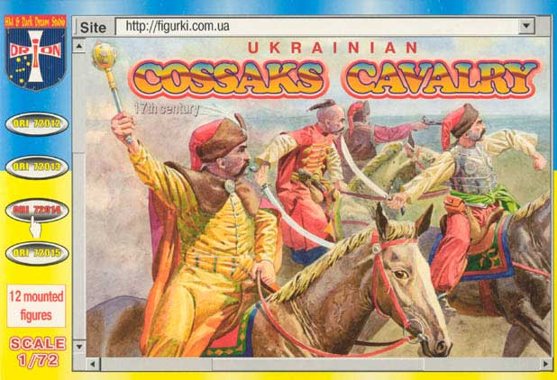 Ukrainian Mounted Cossacks