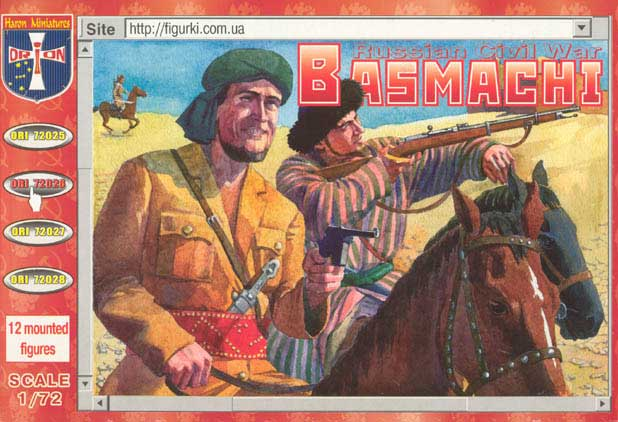 Russian Civil War Basmachi