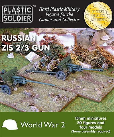 WWII Russian Zis2-3 Anti Tank and Field Gun