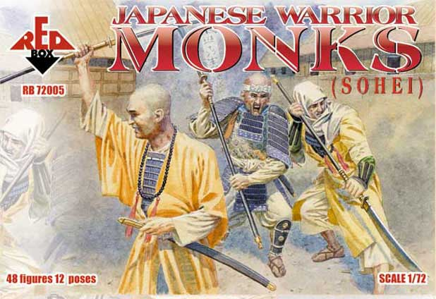 Japanese Warrior Monks