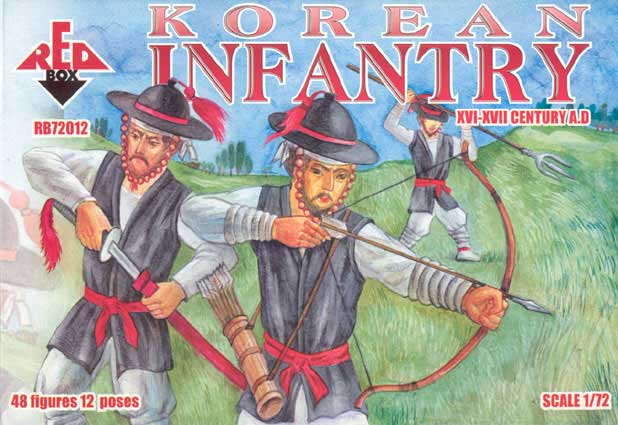 Korean Infantry