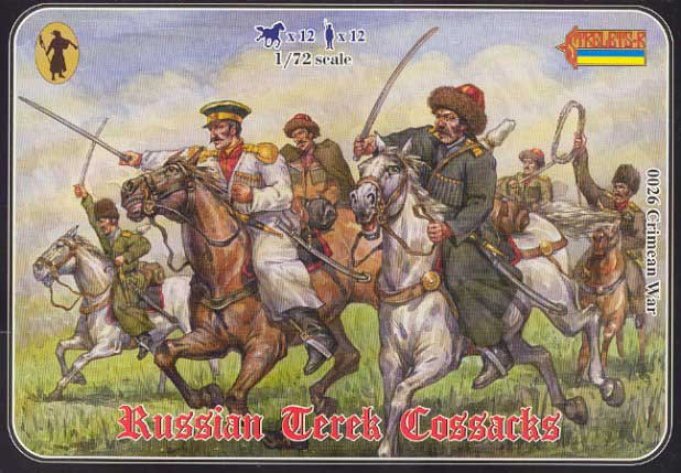 Strelets R - Russian Terek Cossacks (Reissue)