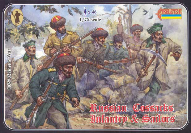 Strelets R - Russian Cossacks Infantry & Sailors