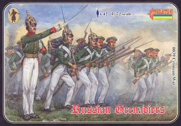Strelets R - Russian Grenadiers