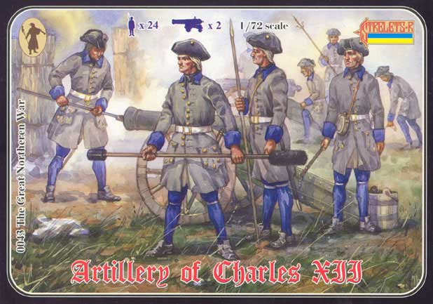 Strelets R - Artillery of Charles XII