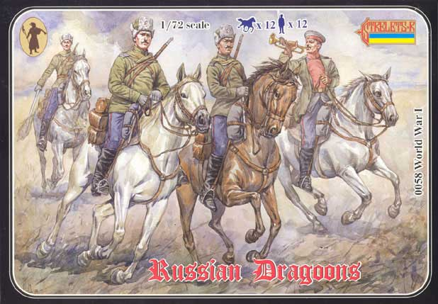 Strelets R - Russians Dragoons