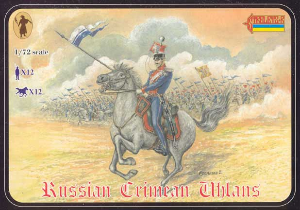 Strelets R - Crimean War Russian Uhlans