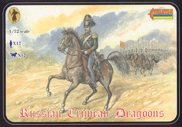 Strelets R - Crimean War Russian Dragoons