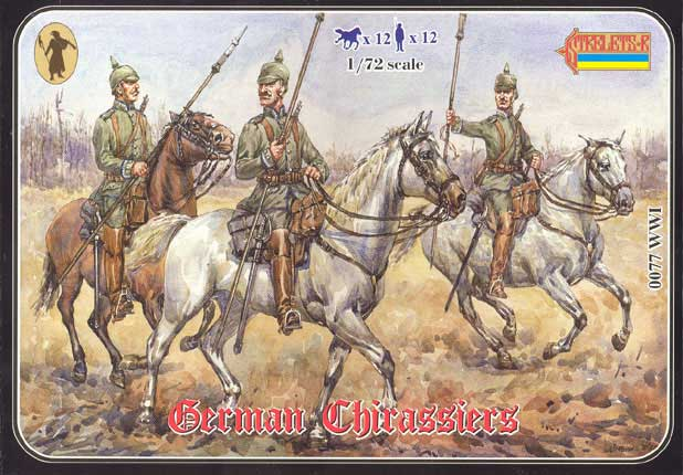 Strelets R -German Cuirassiers