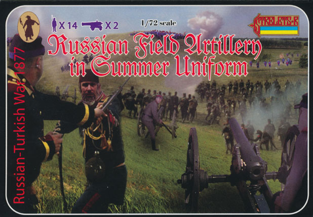 Strelets R - Russian-Turkish War Russian Field Artillery (Summer Uniform)