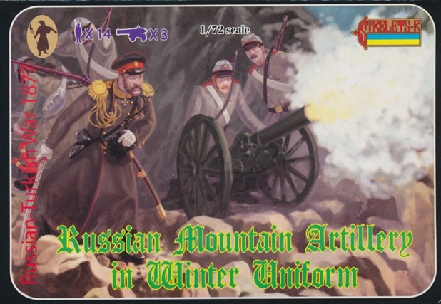 Strelets R - Russian-Turkish War Russian Mountain Artillery (Winter Uniform)