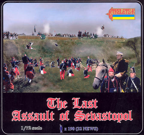 Strelets Big Box- Crimean War: The Last Assault of Sevastopol Big Set
