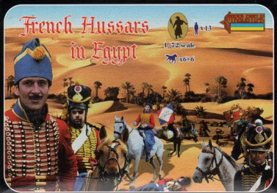 Strelets R - Napoleonic French Cavalry (Egypt)
