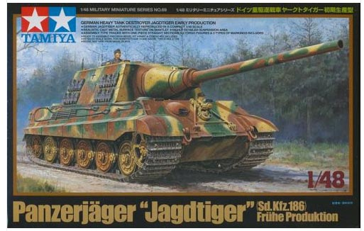 WWII German Jagdtiger - Early Production