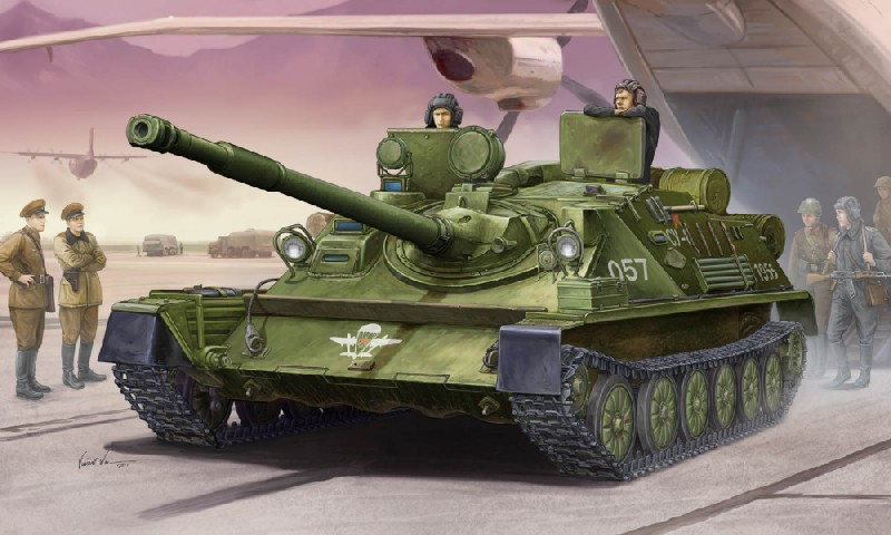 Cold War Russian ASU-85 Airborne Self-Propelled Gun Model 1956 Tank