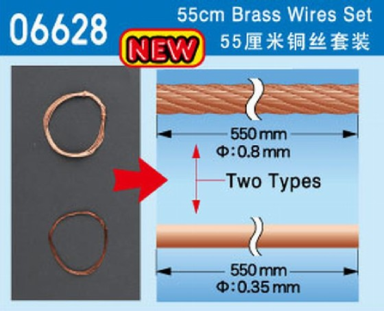 55cm Brass Wire Set Solid & Braided