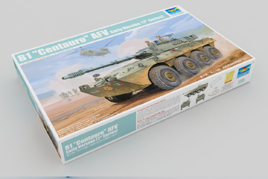 Modern Italian B1 Centauro Tank Destroyer Early Version