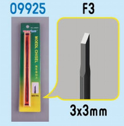Model Micro Chisel: 3mm x 3mm Square Chisel Tip