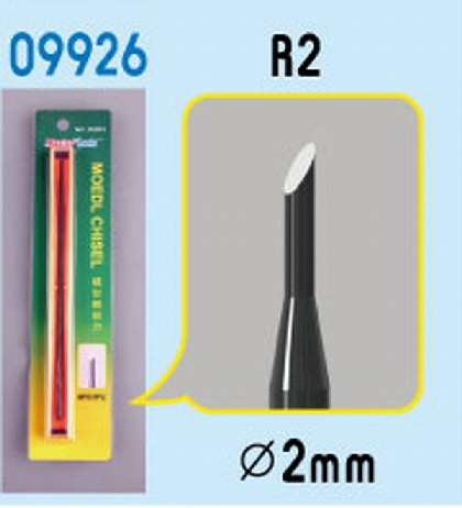 Model Micro Chisel: 2mm Round Chisel Tip