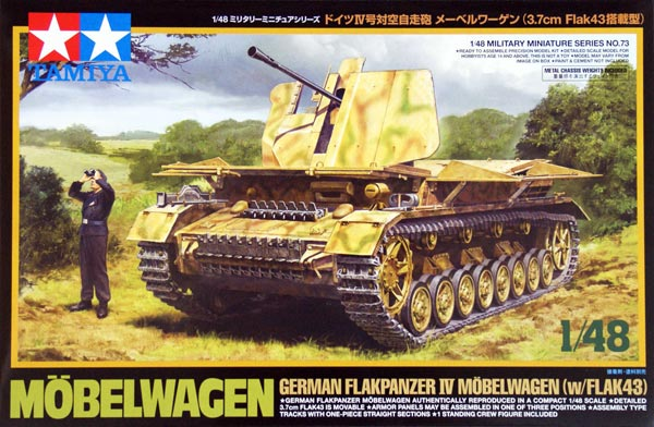 WWII German FlakPz IV Mobelwagen with 3.7cm Flak 43 Gun