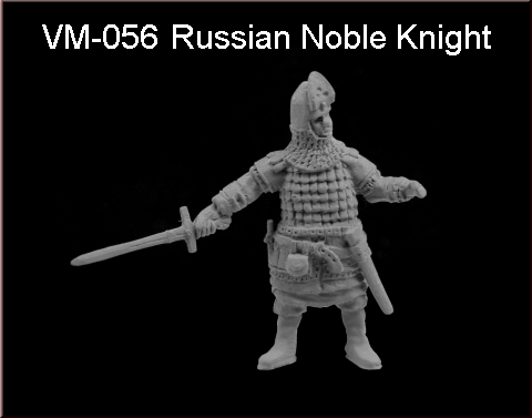 Russian Noble Knight