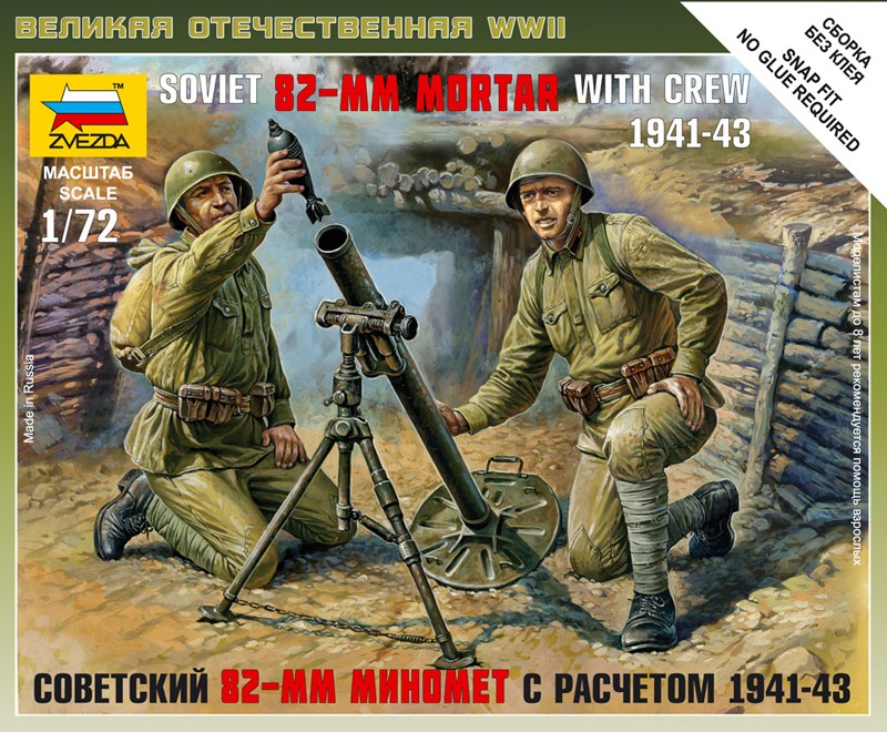 WWII Soviet 82-mm Mortar with Crew