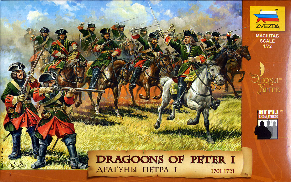 Dragoons of Peter I 'The Great' (17th - 18th Century)