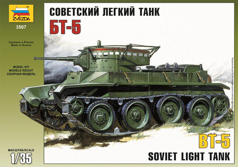 WWII Soviet Light Tank BT-5