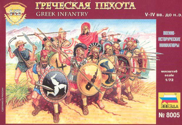 Ancient Greek Infantry