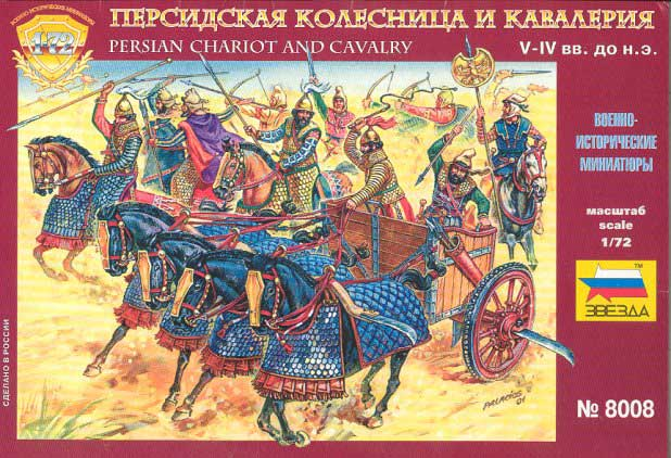 Ancient Persian Chariots & Cavalry - 2019 Reissue