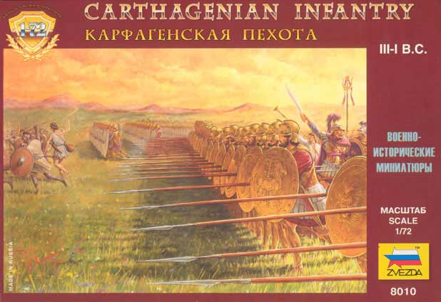 Ancient Carthaginian Infantry