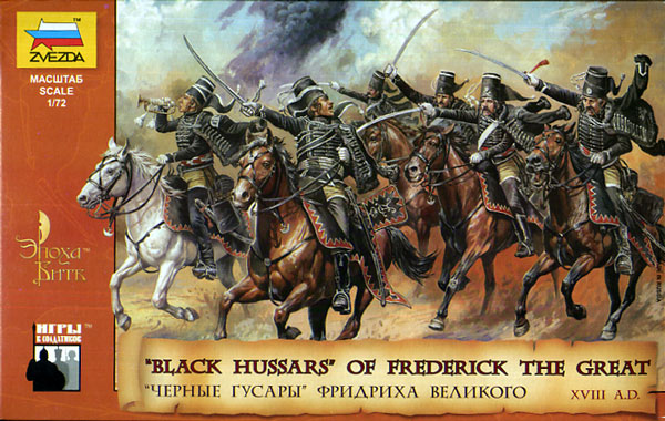 Black Hussars of Frederick II of Prussia- 18th Century