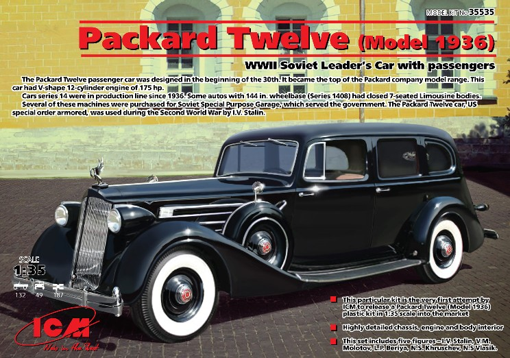 WWII Packard Twelve Mod 1936 Soviet Leader Car with 4 Figures