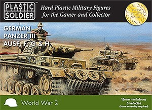 WWII German Panzer III F, G and H Tanks Easy Assembly