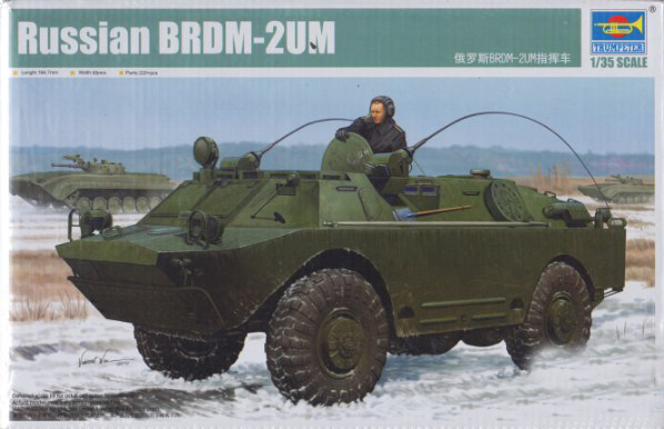 Russian BRDM2UM Amphibious Command Vehicle