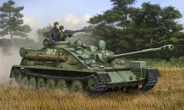 Russian ASU85 Airborne Self-Propelled Gun Mod 1970 Tank
